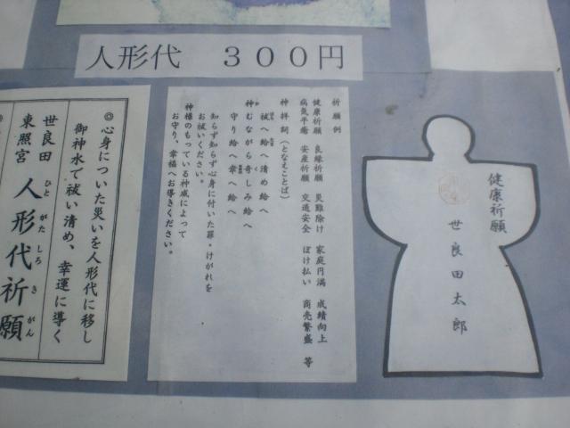 CIMG4968.JPG