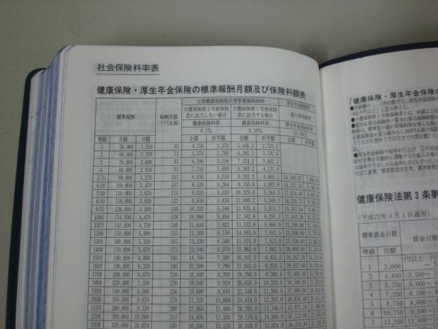 CIMG5394.JPG