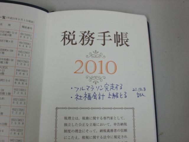 CIMG5395.JPG