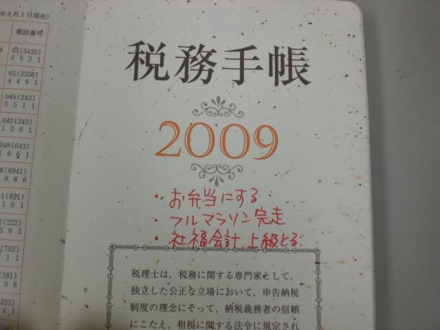 CIMG5396.JPG