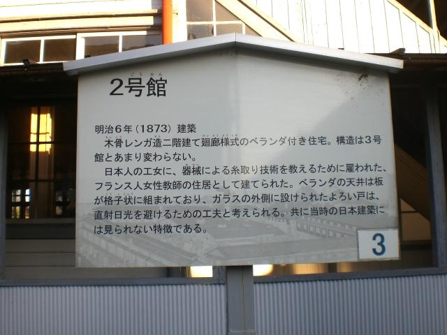 CIMG5819.JPG